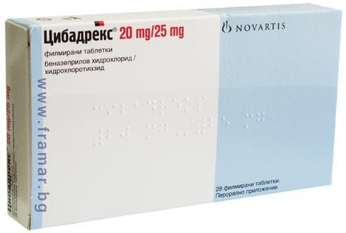 ЦИБАДРЕКС табл. 20 мг./ 25 мг. * 28 - изображение