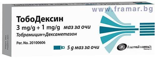 Изображение към продукта ТОБОДЕКСИН унг. офталмик