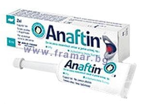 Изображение към продукта АНАФТИН гел 12%  8 мл.