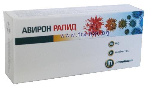 Изображение към продукта АВИРОН РАПИД таблетки 360 мг * 24