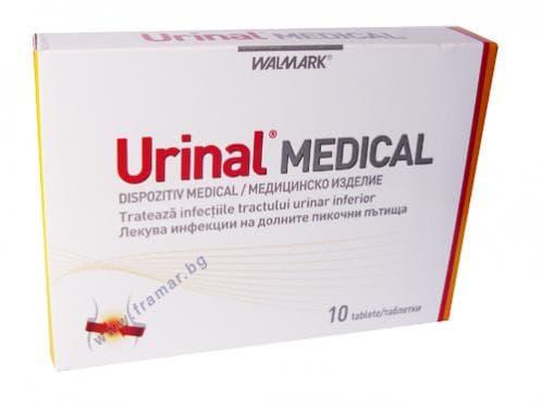 Изображение към продукта УРИНАЛ МЕДИКЪЛ таблетки * 10 ВАЛМАРК