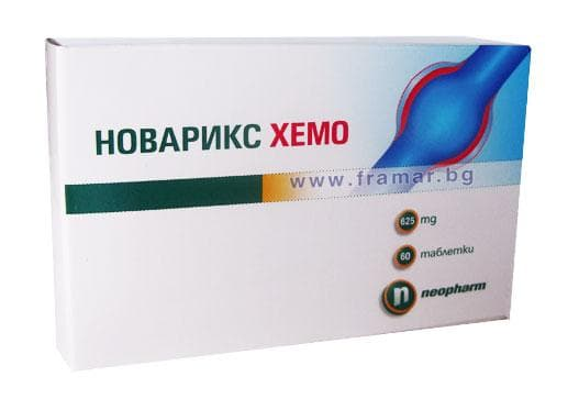 Изображение към продукта НОВАРИКС ХЕМО таблетки 625 мг * 60