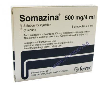 Изображение към продукта СОМАЗИНА ампули 500 мг. / 4 мл. * 1
