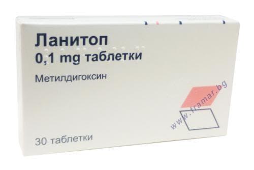 ЛАНИТОП табл. 0.1 мг. * 30 - изображение