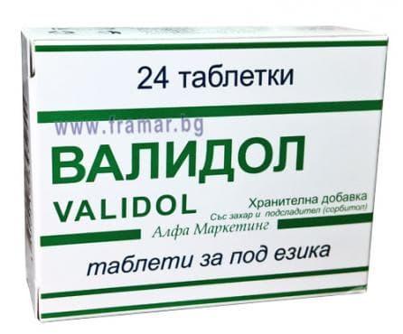 Изображение към продукта ВАЛИДОЛ таблетки * 24 АЛФА МАРКЕТИНГ