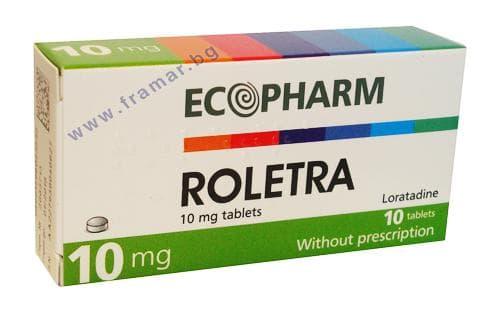 РОЛЕТРА табл. 10 мг. * 10 - изображение