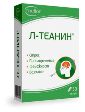 Изображение към продукта L - ТЕАНИН таблетки 200 мг * 30