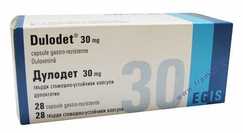 ДУЛОДЕТ капсули 30 мг. * 28 - изображение