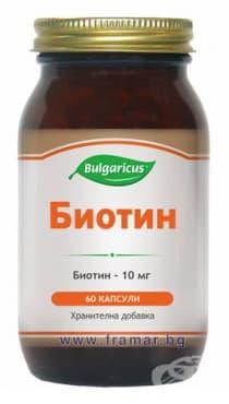 БУЛГАРИКУС БИОТИН капсули 10 мг * 60 - изображение