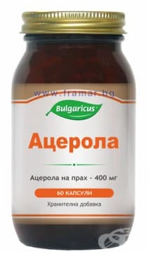 БУЛГАРИКУС АЦЕРОЛА капсули 400 мг. * 60 - изображение