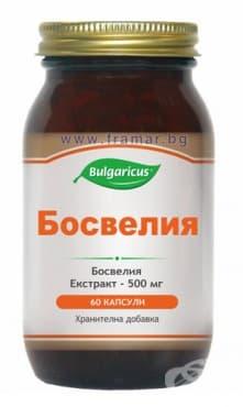 БУЛГАРИКУС БОСВЕЛИЯ капсули 500 мг. * 60 - изображение