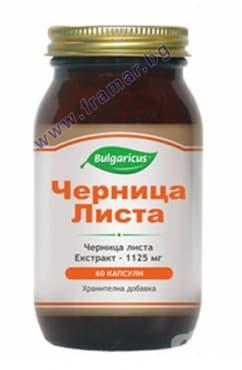 БУЛГАРИКУС ЧЕРНИЦА ЛИСТ капсули 1125 мг  * 60 - изображение