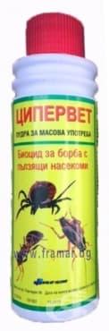 ЦИПЕРВЕТ пудра против пълзящи насекоми 80 гр. - изображение