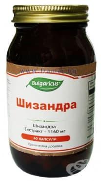 БУЛГАРИКУС ШИЗАНДРА капсули 1160 мг. * 60 - изображение