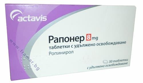 РАПОНЕР таблетки 8 мг. * 30 - изображение