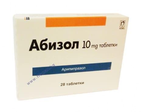 АБИЗОЛ таблетки 10 мг. * 28 - изображение