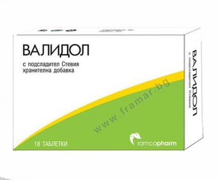 ВАЛИДОЛ таблетки * 18 РАМКОФАРМ - изображение