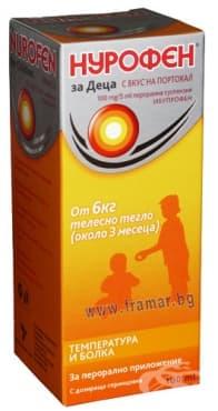 НУРОФЕН сироп за деца от 3 месеца до 12 год. 100 мг. / 5 мл. с вкус на портокал 100 мл. - изображение