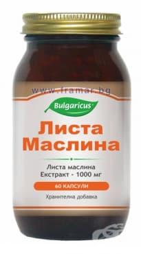 БУЛГАРИКУС МАСЛИНА ЛИСТ капсули 1000 мг. * 60 - изображение