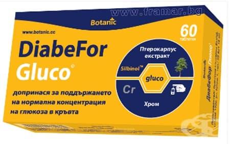 ДИАБЕФОР ГЛЮКО таблетки * 60 БОТАНИК - изображение