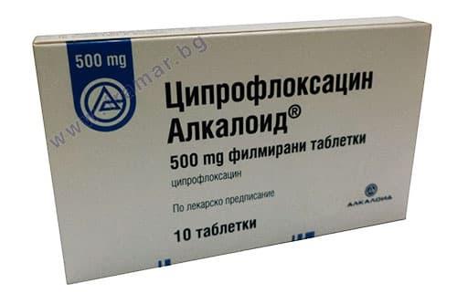 ЦИПРОФЛОКСАЦИН таблетки 500 мг. * 10 АЛКАЛОИД - изображение