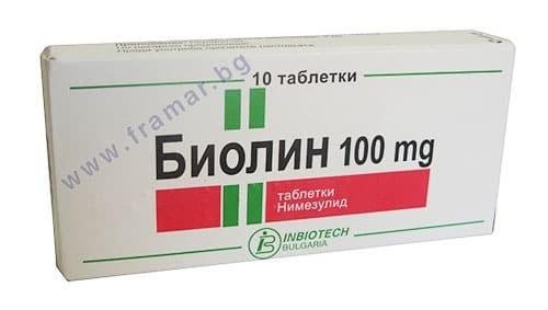 БИОЛИН таблетки 100 мг. * 10 - изображение