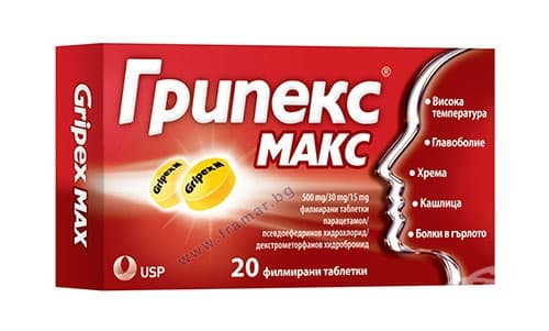 ГРИПЕКС МАКС таблетки * 20 - изображение