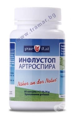 Изображение към продукта ПЮРВИТАЛ ИНФЛУСТОП АРТРОСПИРА капсули 500 мг. * 60