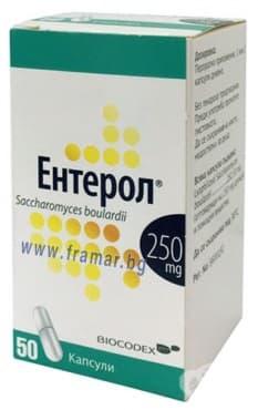 ЕНТЕРОЛ капсули 250 мг. * 50 - изображение