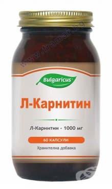 БУЛГАРИКУС L-КАРНИТИН капсули 1000 мг. * 60 - изображение