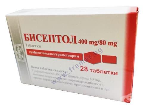 Изображение към продукта БИСЕПТОЛ таблетки 480 мг. * 28