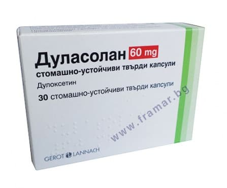 ДУЛАСОЛАН капсули 60 мг. * 30 - изображение