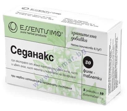 Изображение към продукта СЕДАНАКС  таблетки * 30 ЕВЕЛИН 29
