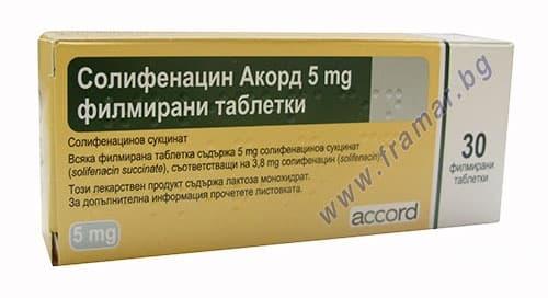 СОЛИФЕНАЦИН таблетки 5 мг. * 30 ACCORD HEALTHCARE LTD - изображение
