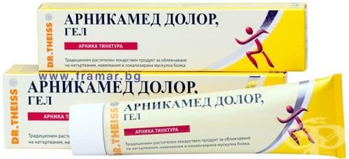 Изображение към продукта АРНИКАМЕД ДОЛОР гел 50 мл.