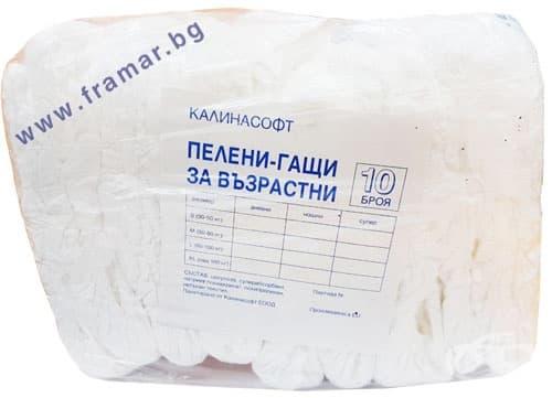Изображение към продукта ПАМПЕРС ГАЩИ ЗА ВЪЗРАСТНИ размер L 80 - 100 кг. * 10 НОЩНИ  КАЛИНАСОФТ