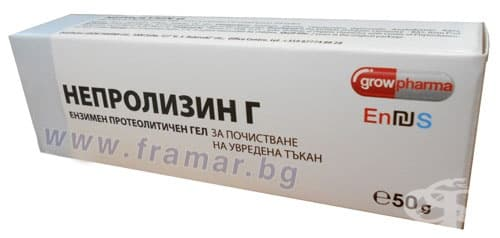 Изображение към продукта НЕПРОЛИЗИН G ПРОТЕОЛИТИЧЕН ЕНЗИМЕН гел 50 гр.