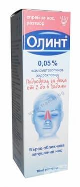 Изображение към продукта ОЛИНТ спрей 0.05% 10 мл