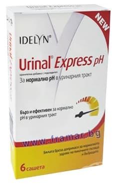 Изображение към продукта УРИНАЛ ЕКСПРЕС ph саше * 6 ВАЛМАРК