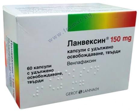 Изображение към продукта ЛАНВЕКСИН капсули с удължено освобождаване 150 мг. * 60