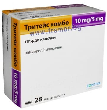 ТРИТЕЙС КОМБО капсули 10 мг. / 5 мг. * 28 - изображение