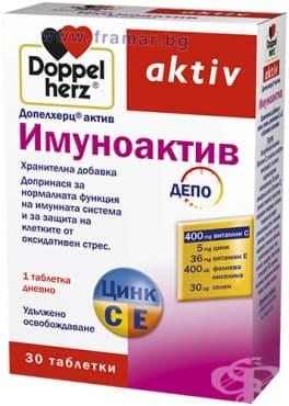 Изображение към продукта ДОПЕЛХЕРЦ АКТИВ ИМУНОАКТИВ + ВИТАМИН Ц + ЦИНК + ВИТАМИН Е табл. * 30