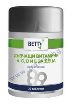 Изображение към продукта БЕТИ ВИТАМИНИ A, C, D, E ЗА ДЕЦА дъвчащи таблетки * 30 С ВКУС НА ПОРТОКАЛ