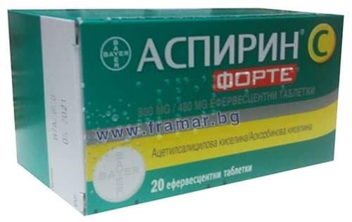 АСПИРИН + ВИТАМИН Ц ФОРТЕ ефервесцентни таблетки * 20 - изображение