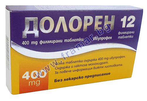 Изображение към продукта ДОЛОРЕН таблетки 400 мг * 12 ЕКОФАРМ