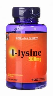 Изображение към продукта L- ЛИЗИН каплети 500 мг * 100 HOLLAND & BARRETT
