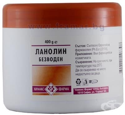 Изображение към продукта ЛАНОЛИН 400 гр.