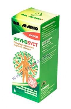 Изображение към продукта ИМУНОБУСТ сироп 200 мл ДР. МАРИО ЯНАКИЕВ