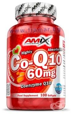 АМИКС КОЕНЗИМ Q10 капсули 60 мг * 100 - изображение