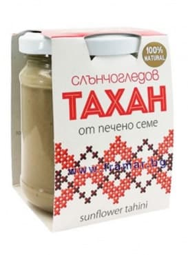 АРИНА СЛЪНЧОГЛЕДОВ ТАХАН 400 гр. - изображение